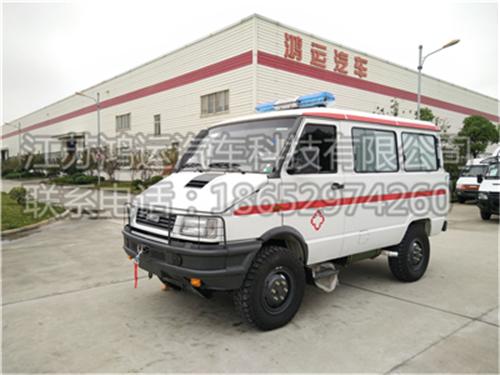 宏运牌依维柯四驱救护车厂家直销越野救护车价格