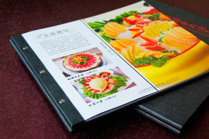 西安菜谱装订、西安菜谱印刷