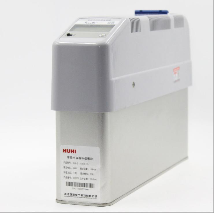 智能电容器,质量过硬,价格低廉,质包24个月,集成式电力电容器