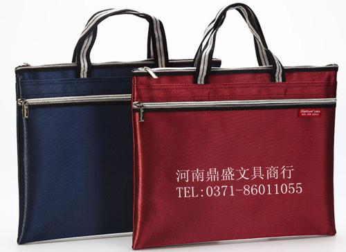郑州百利文0043文件袋批发定制会议资料文件袋印字