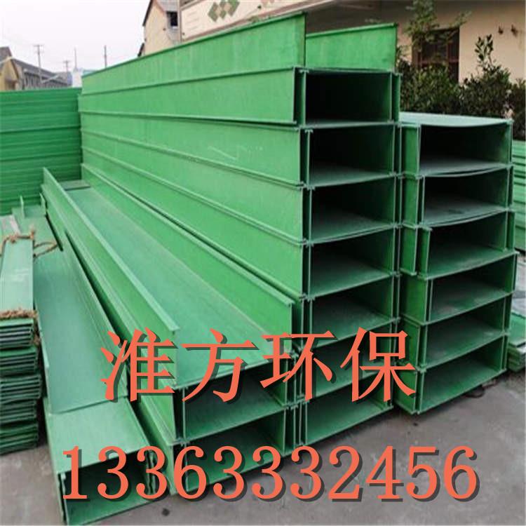 河北省淮方公司供应玻璃钢桥架