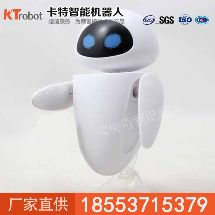 伊娃迎宾导览机器人卡特新型 伊娃迎宾导览机器人价格
