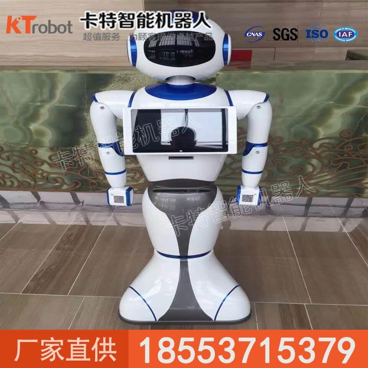小新迎宾导览机器人卡特新型