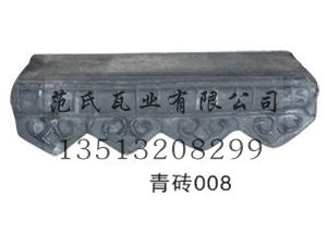 邯郸七方青瓦厂,七方青瓦批发,范氏瓦业