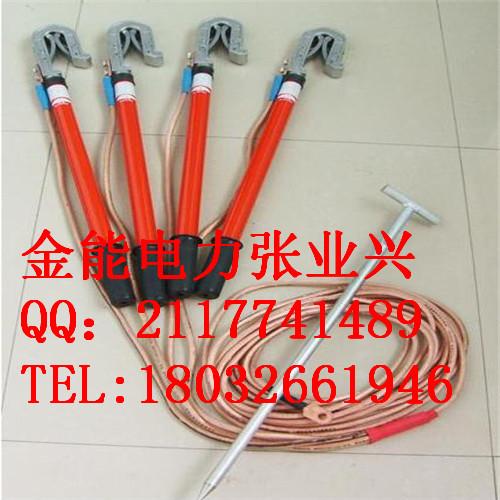 江苏南京高压接地线厂家 低压接地线批发 全国发货