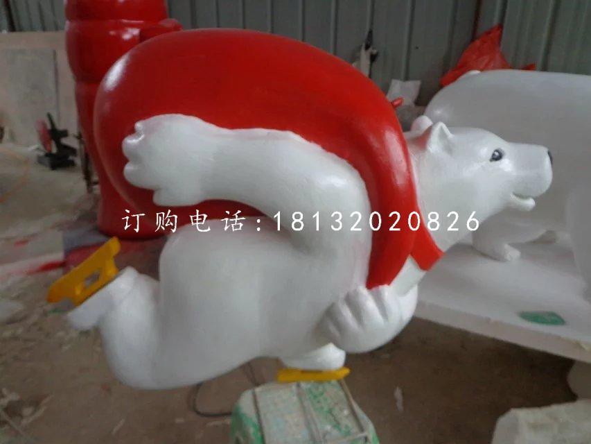 玻璃钢北极熊雕塑,玻璃钢卡通动物雕塑