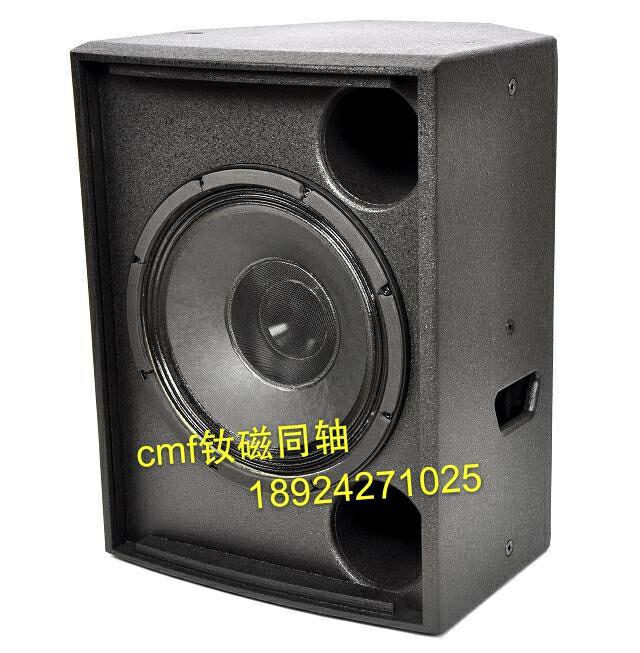 广州千海乐电子公司供应CMF同轴音响