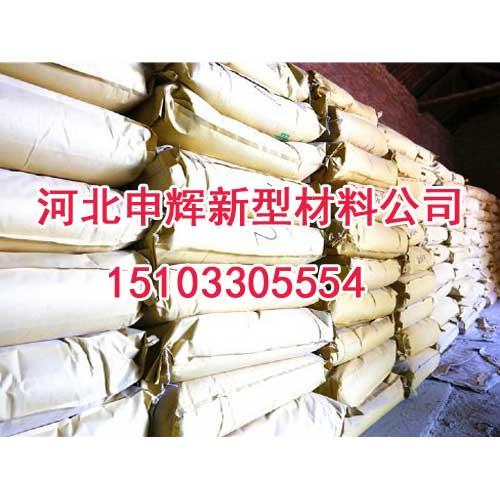 河北粉刷石膏缓凝剂底层优选商-河北申辉材料