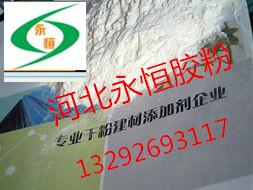 聚苯板粘结砂浆胶粉/抗裂砂浆胶粉/抹面砂浆胶粉