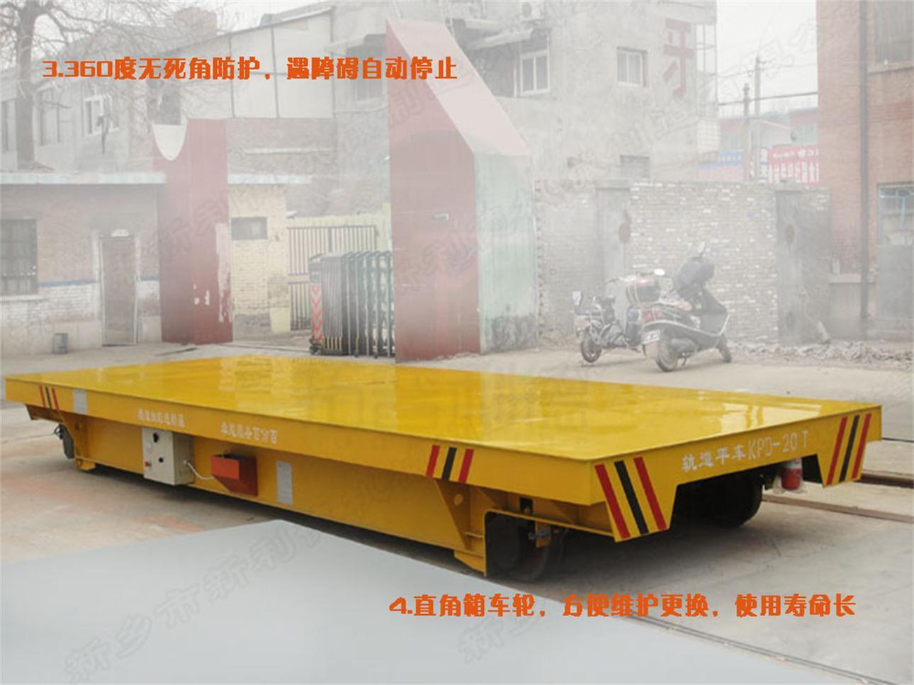 新利德造低压轨道转运车运输板材