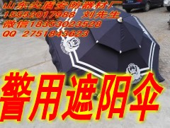 尖盾单边警用遮阳伞/自动警用遮阳伞/智能警用遮阳伞
