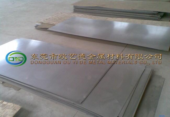 弹簧钢抗疲劳性能 SK7钢板用途