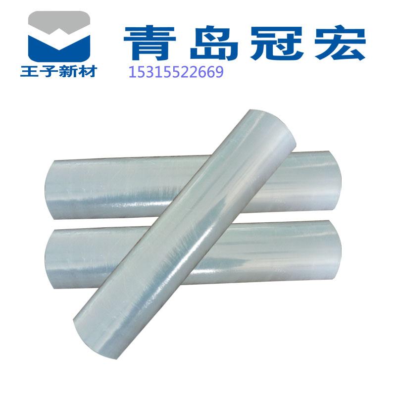 泰安缠绕拉伸膜 PE环保包装膜供应商