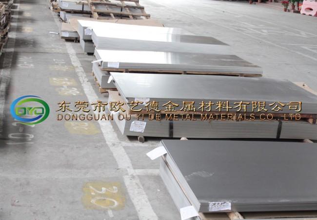 高质量要求产品用S65C弹簧钢板