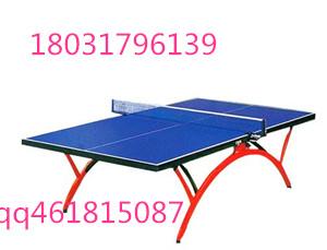 供应室内大彩虹乒乓球台价格是多少