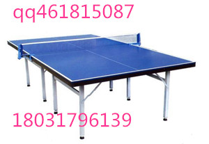 单折乒乓球台的标准尺寸是多少