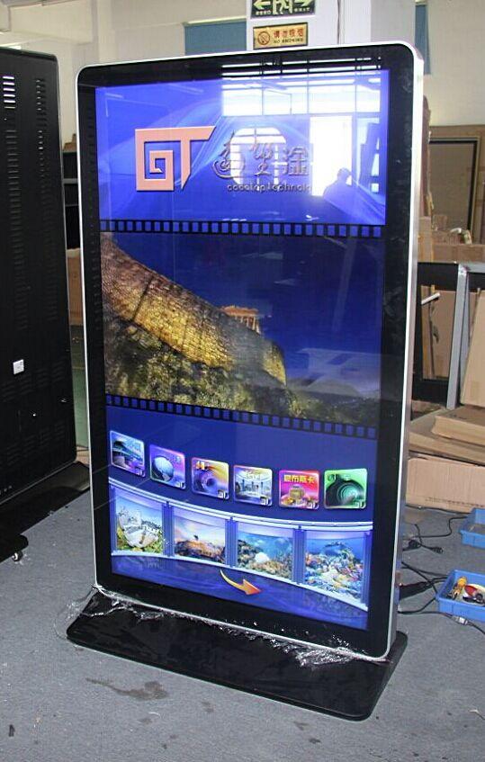 32寸液晶广告机