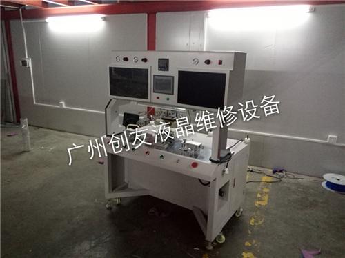 液晶屏维修设备哪家好、齐齐哈尔液晶屏维修设备、瑞玛科技(图)