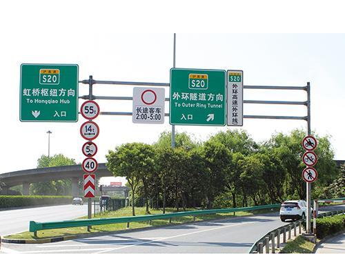 交通标识牌哪家好、阳江交通标识牌、旭诺标牌(图)