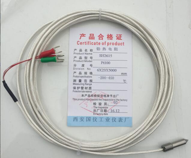埋入式热电阻SH2615;SH2616