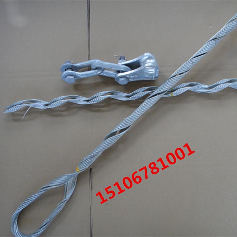 新疆光缆金具厂家直销预绞式耐张线夹转角金具耐张串