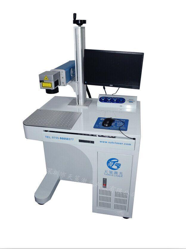 塑胶制品激光打标机中山镭雕机激光刻字机