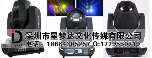深圳市庆典物料租赁舞台灯光帕灯光速灯LED染色灯帕灯logo灯成像灯定位等成像灯