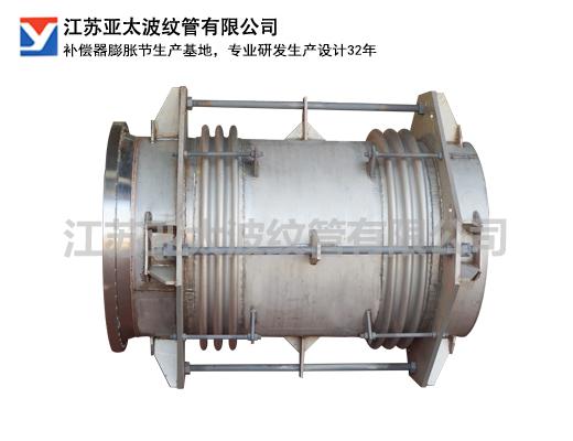 江苏省电力管道大拉杆横向型膨胀节