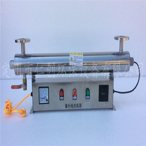RC-UVC-80紫外线消毒器,每小时处理水量4T