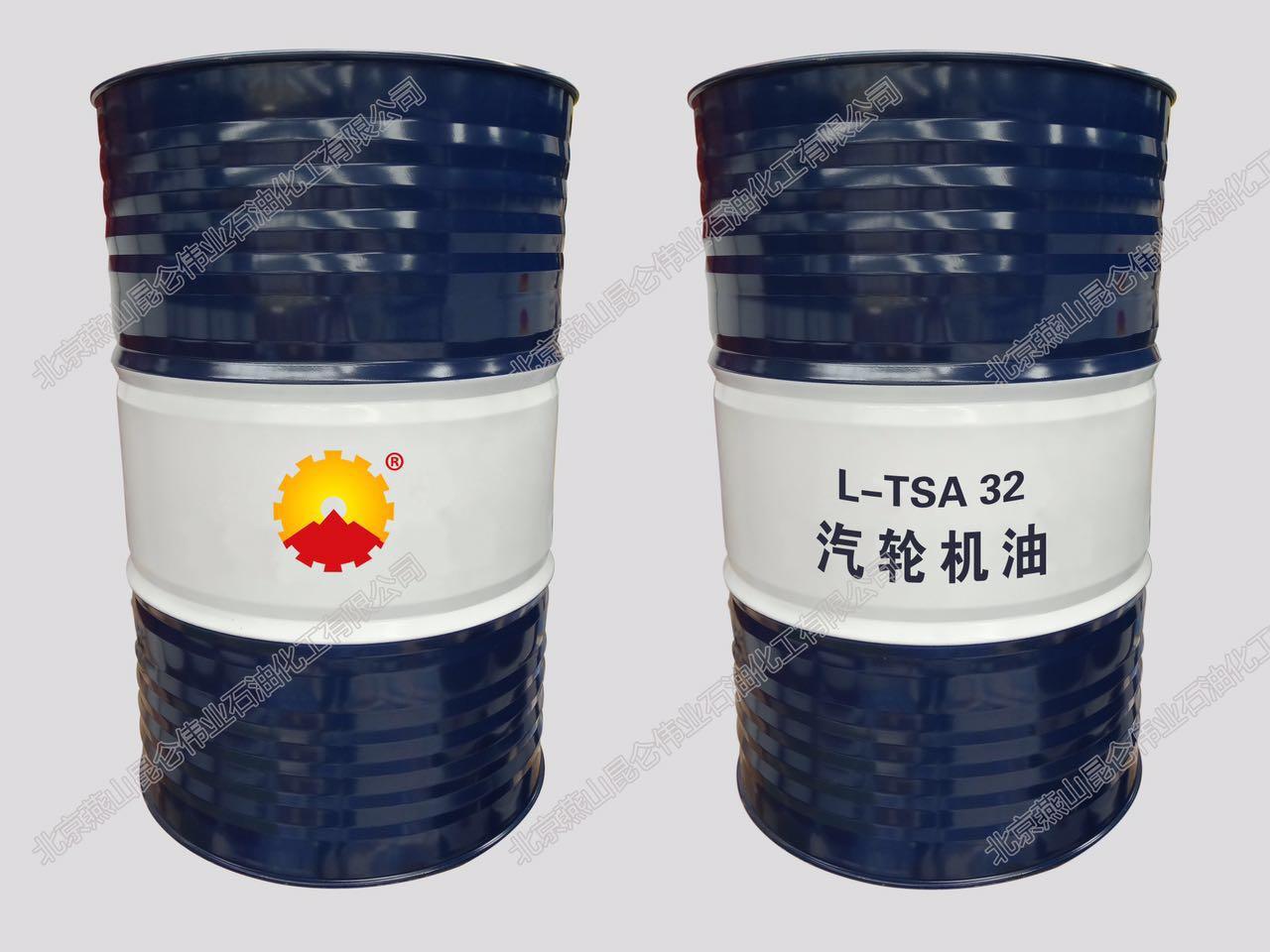 昆仑抗氧防锈汽轮机油L-TSA 46