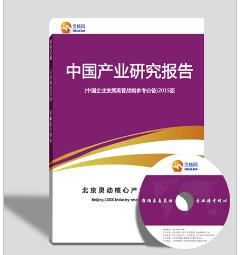 中国保证保险行业现状未来发展趋势分析