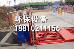 天津工地洗轮机洗车台30米雾炮机围挡喷淋厂家直销