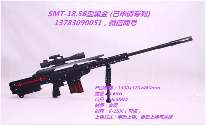 游乐射击设备,游乐气炮枪安装及派件,气炮厂家