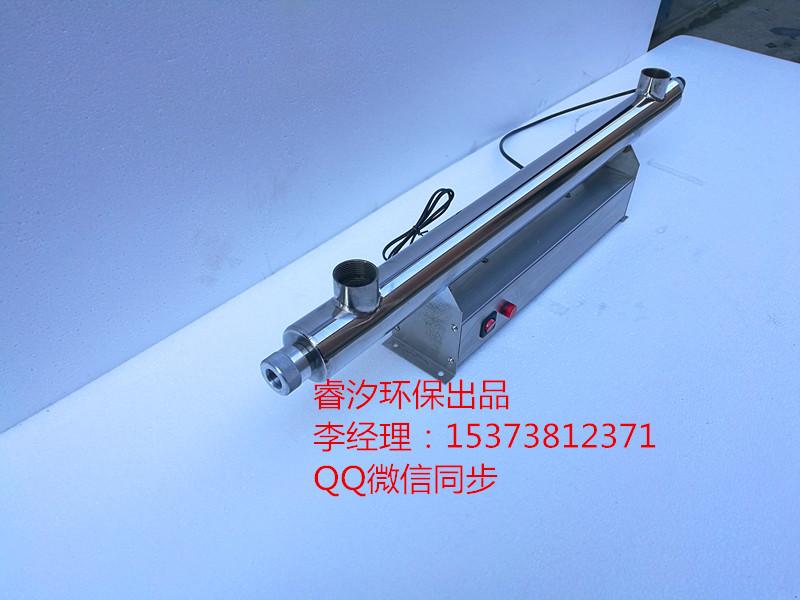 北京紫外线净水仪消毒器厂家