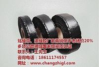 路面贴缝带_北京昌志公路_德州路面贴缝带