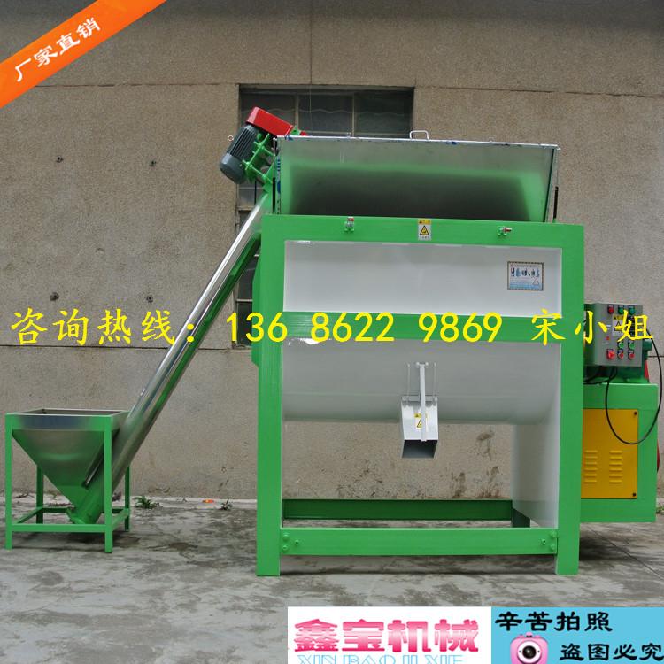 安徽0.5吨卧式多功能搅拌机