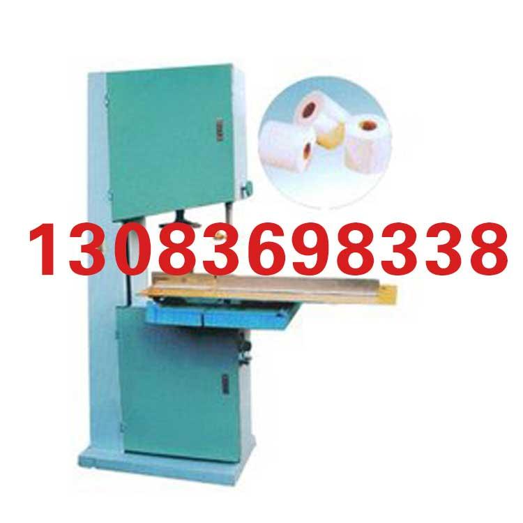 大轴迷信烧纸切纸机价格DH