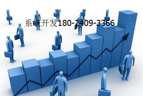 代理商管理系统解决方案