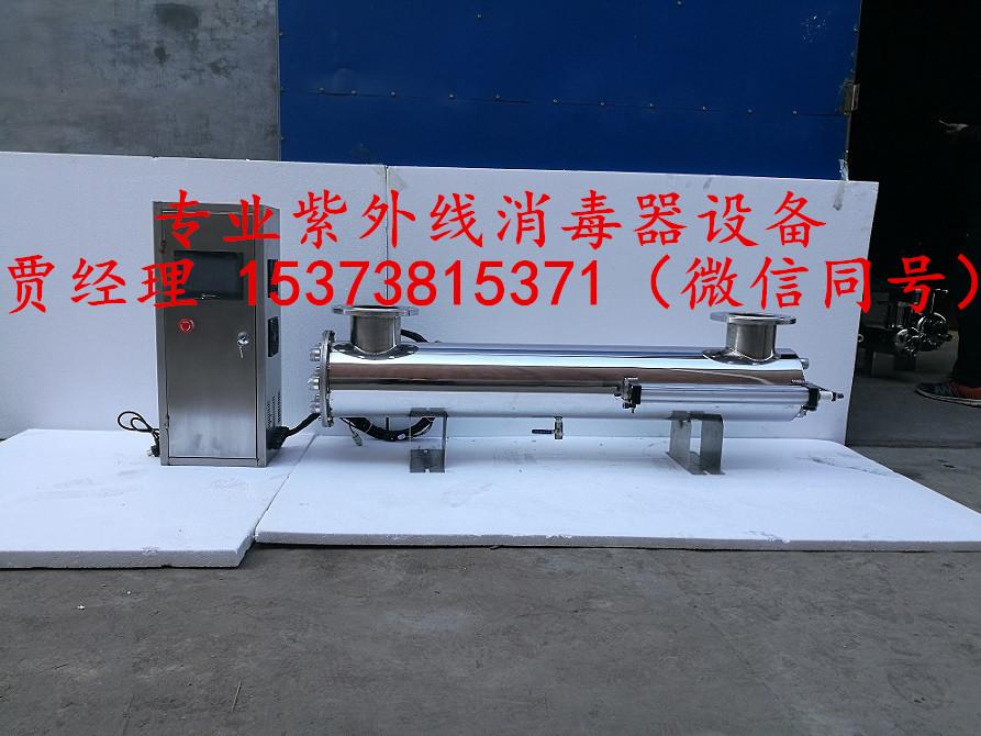 衢州紫外线消毒器价格