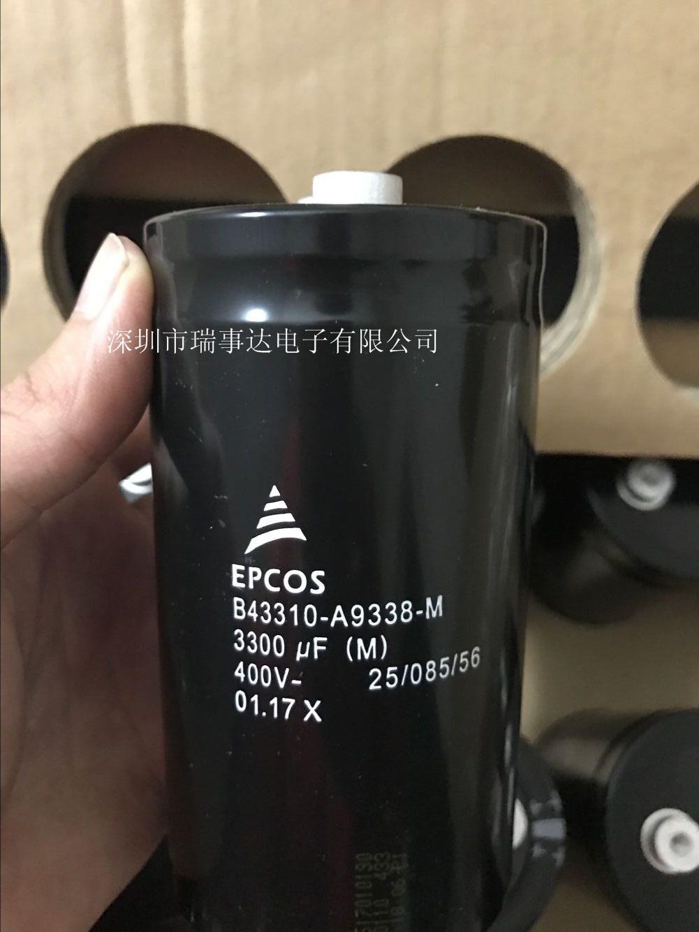 EPCOS B43456-K9688-M电容器6800UF/400V