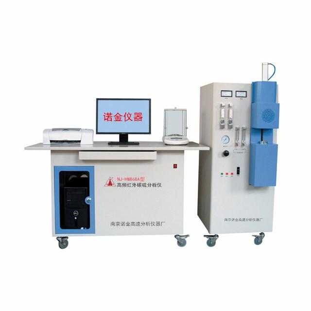 高頻紅外碳硫分析儀,碳硫分析儀,碳硫聯測分析儀