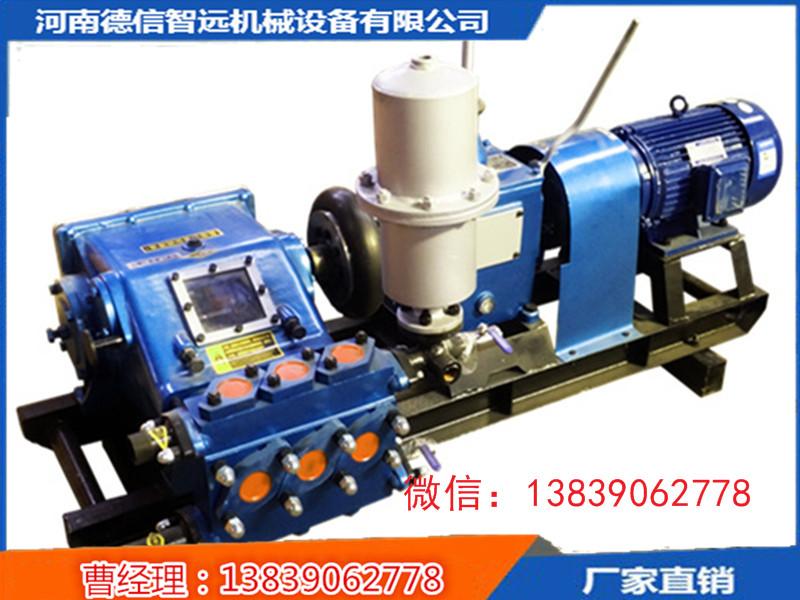连云港bw150注浆泵