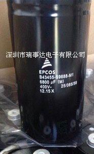 EPCOS B43455-S9688-M1电容器6800uF/400V