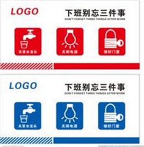 徐州标识导向、标识导向、苏州和顺义标识(多图)