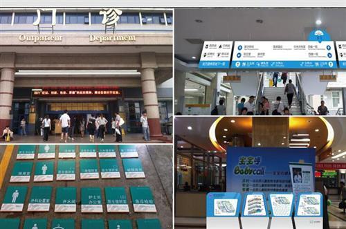 上海标识导向_标识导向_苏州和顺义标识(查看)