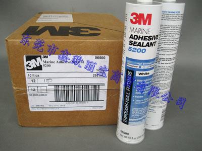 正品提供3M5200慢干胶