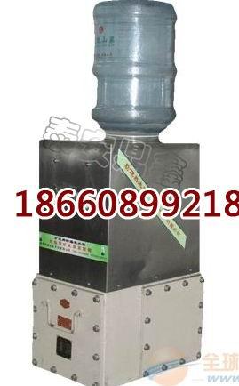 YJR-2/127矿用隔爆兼本质安全型热饭饮水机