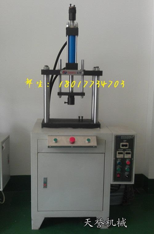 落地式c型液压机,轴承压装机,小型液压压装机