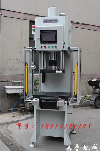 供应数控压装机|数控压装机价格|数控压装机厂家