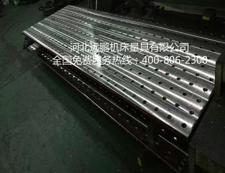 三维柔性焊接平台的特点